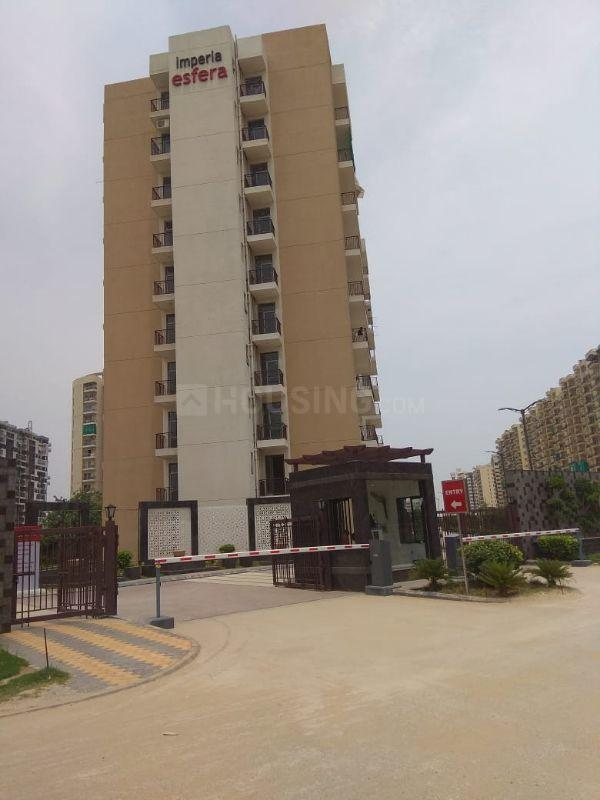 Building Image of 1760 Sq.ft 3 BHK Apartment for rent in Sector 37C for 18500