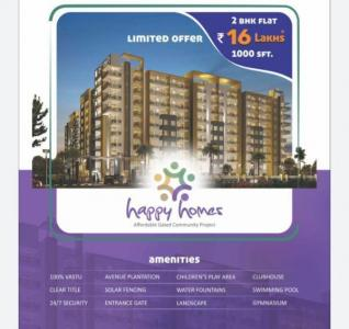 Gallery Cover Image of 1150 Sq.ft 2 BHK Apartment for buy in Happy Homes, Shamirpet for 1840000