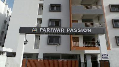 Gallery Cover Image of 1470 Sq.ft 3 BHK Apartment for rent in Tejaswini Nagar for 17500