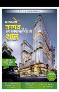 Gallery Cover Image of 475 Sq.ft 1 BHK Apartment for buy in Sushant Jeevan Enclave, Golf City for 3000000