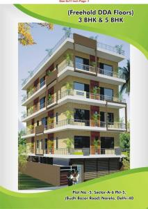 Gallery Cover Image of 2000 Sq.ft 5 BHK Independent Floor for buy in Narela for 8500000
