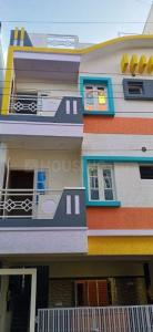 Gallery Cover Image of 2800 Sq.ft 6 BHK Independent House for buy in Vidyaranyapura for 9500000