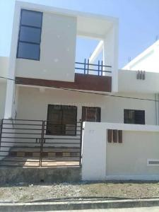 Gallery Cover Image of 901 Sq.ft 2 BHK Independent House for buy in Bhavishya Metro City Sec A Villa, Mungalia Kot for 2050000