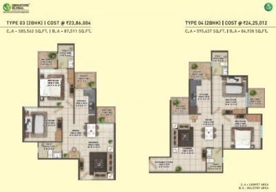 Gallery Cover Image of 975 Sq.ft 2 BHK Apartment for buy in Sector 87 for 2385000