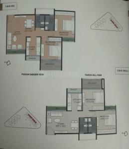Floor Plan Image of 1750 Sq.ft 3 BHK Apartment for buy in Moreshwar 19 East, Nerul for 28000000