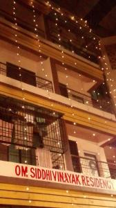 Gallery Cover Image of 700 Sq.ft 1 BHK Apartment for rent in Thane West for 3500