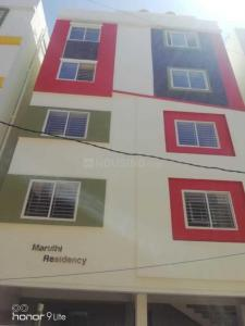 Gallery Cover Image of 600 Sq.ft 1 BHK Apartment for rent in Arakere for 10500