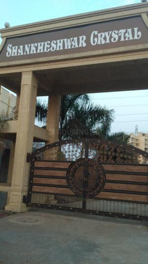 Building Image of 403 Sq.ft 1 BHK Apartment for rent in Titwala for 5000