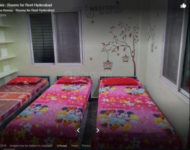 Bedroom Image of Alpha Homes PG in Uppal