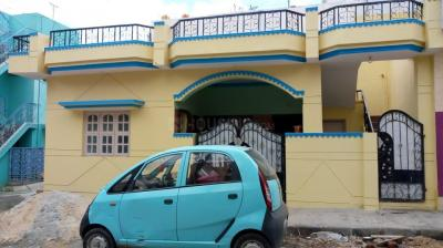Gallery Cover Image of 750 Sq.ft 2 BHK Independent House for buy in Nagavara for 5950000
