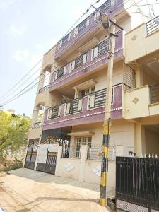 Gallery Cover Image of 3600 Sq.ft 6 BHK Independent House for buy in Jnana Ganga Nagar for 15000000