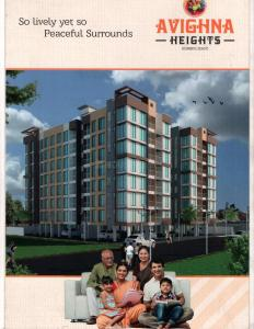 Gallery Cover Image of 790 Sq.ft 2 BHK Apartment for buy in Dombivli East for 5100000