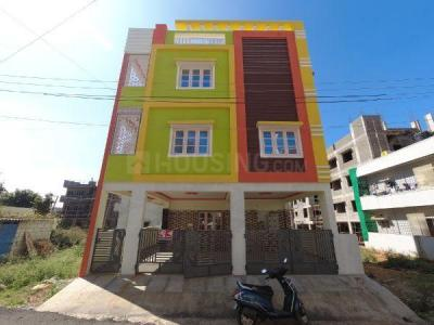 Gallery Cover Image of 3600 Sq.ft 9 BHK Independent House for buy in Voderahalli for 12800000