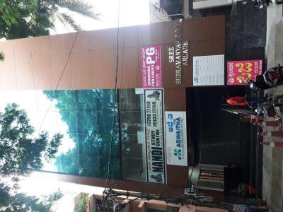 Building Image of Spandana PG For Ladies in Vijayanagar