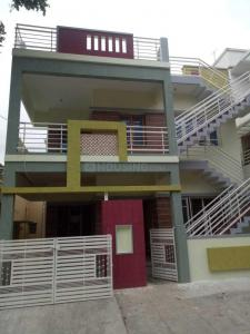 Gallery Cover Image of 1200 Sq.ft 2 BHK Independent House for buy in J P Nagar for 12500000