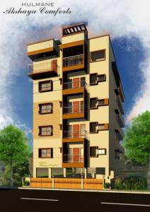 Gallery Cover Image of 1075 Sq.ft 2 BHK Apartment for buy in Srinivaspura for 5300000