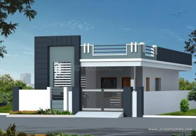 Gallery Cover Image of 1140 Sq.ft 2 BHK Independent House for buy in Nehrugram for 4880000