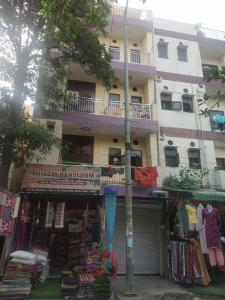 Building Image of Nani House in Sector 5 Rohini