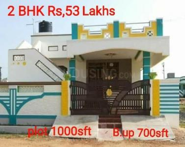 Gallery Cover Image of 750 Sq.ft 2 BHK Independent House for buy in Selaiyur for 5300000