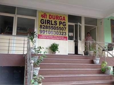Building Image of Shri Durga PG in Sector 34
