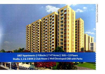 Gallery Cover Image of 824 Sq.ft 2 BHK Apartment for buy in Thirumazhisai for 2999000