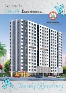 Gallery Cover Image of 675 Sq.ft 1 BHK Apartment for buy in Kurla West for 7596000