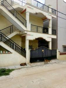 Gallery Cover Image of 1200 Sq.ft 3 BHK Independent House for buy in Kengeri Satellite Town for 8500000