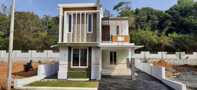 Gallery Cover Image of 1200 Sq.ft 3 BHK Independent House for buy in Ottapalam for 3600000