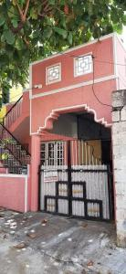 Gallery Cover Image of 950 Sq.ft 2 BHK Independent House for buy in Ramamurthy Nagar for 7300000