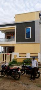 Gallery Cover Image of 1350 Sq.ft 2 BHK Independent House for buy in Bongloor for 8800000