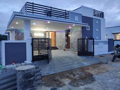 Gallery Cover Image of 840 Sq.ft 2 BHK Independent House for buy in Tatabad for 4750000