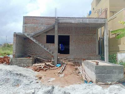 Gallery Cover Image of 700 Sq.ft 2 BHK Independent House for buy in Hosur for 2200000