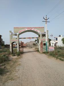 Gallery Cover Image of 142 Sq.ft Residential Plot for buy in Village Rajrai for 1136000