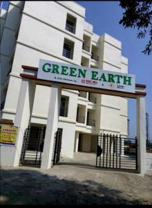 Gallery Cover Image of 660 Sq.ft 1 BHK Apartment for rent in Green Earth Residency, Umroli for 4000