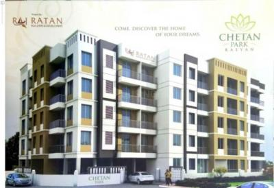 Gallery Cover Image of 310 Sq.ft 1 RK Apartment for buy in Kalyan East for 1000000