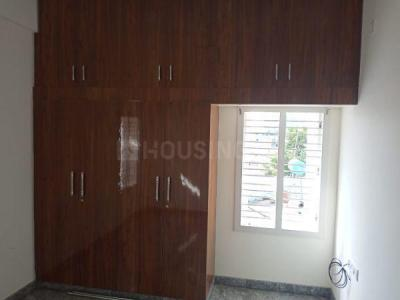 Gallery Cover Image of 950 Sq.ft 2 BHK Apartment for rent in Nagapura for 23000