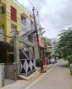 Building Image of PG 4194394 C V Raman Nagar in C V Raman Nagar