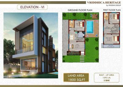 Gallery Cover Image of 1105 Sq.ft 3 BHK Independent House for buy in Joka for 2399000