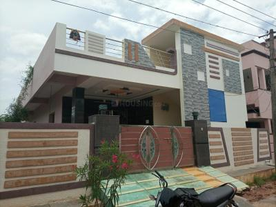 Gallery Cover Image of 4000 Sq.ft 2 BHK Independent House for buy in Police Colony for 7500000