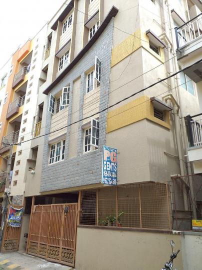 Building Image of Sri Laxmi Bhawani PG in BTM Layout