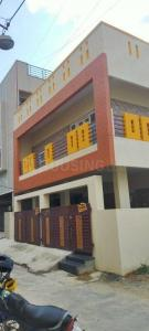 Gallery Cover Image of 2800 Sq.ft 4 BHK Independent House for buy in Ramamurthy Nagar for 17500000