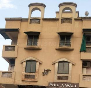 Gallery Cover Image of 1080 Sq.ft 2 BHK Apartment for buy in Vastrapur for 4900000