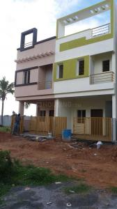 Gallery Cover Image of 1000 Sq.ft 2 BHK Independent House for buy in Bidrahalli for 4500000