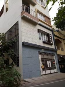 Gallery Cover Image of 600 Sq.ft 3 BHK Independent House for buy in Nagarbhavi for 13000000