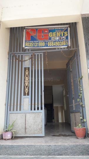 Building Image of Shiva Srivnivas PG For Gents in Begur