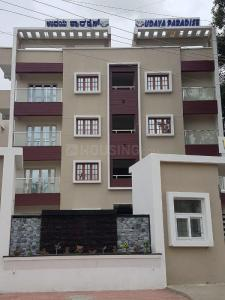 Gallery Cover Image of 1100 Sq.ft 2 BHK Apartment for buy in Udaya Paradise, Dooravani Nagar for 6200000
