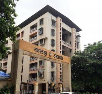 Gallery Cover Image of 555 Sq.ft 1 BHK Apartment for buy in Kalash Udhyan Complex, Kopar Khairane for 6500000