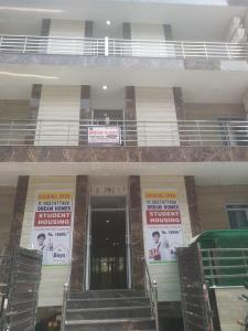Building Image of Dream Home PG in Sector 126