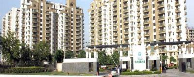 Gallery Cover Image of 1895 Sq.ft 3 BHK Apartment for buy in Sector 48 for 18500000