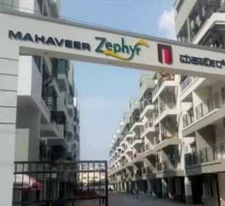 Gallery Cover Image of 1461 Sq.ft 3 BHK Apartment for rent in Mahaveer Zephyr, Bommanahalli for 28000